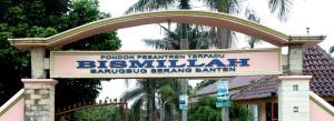 Gerbang Utama Ponpes Terpadu Bismillah Terbaik